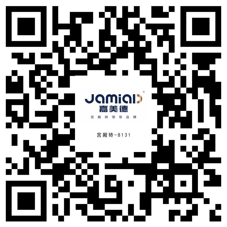 JA8131迪斯卡灰VR