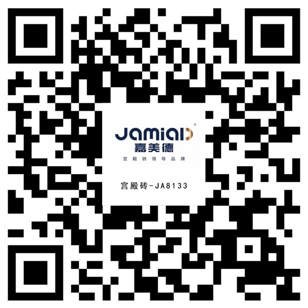 JA8133 魚肚白VR