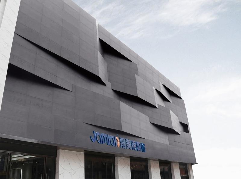 嘉美德宮殿磚VR展廳全新上線