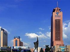 长沙市电信大厦