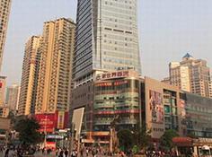 武汉市新世界百货大楼