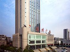 荆州市广播电视大厦