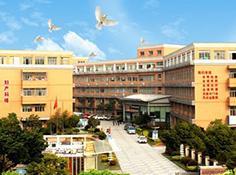 杭州市天目山医院