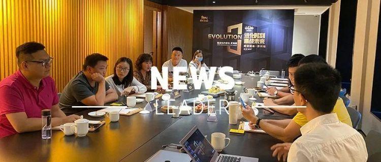 NEWS丨江苏壹號峰会厂商对话,探寻品牌发展新思路