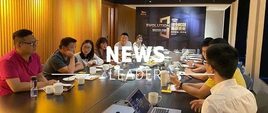 NEWS丨300多名顶尖设计师聚首抚州,为壹號点赞!