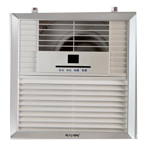 室内取暖器