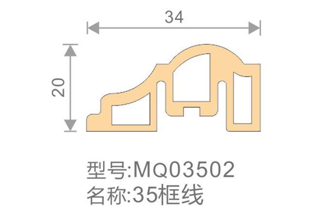 35框线-MQ03502