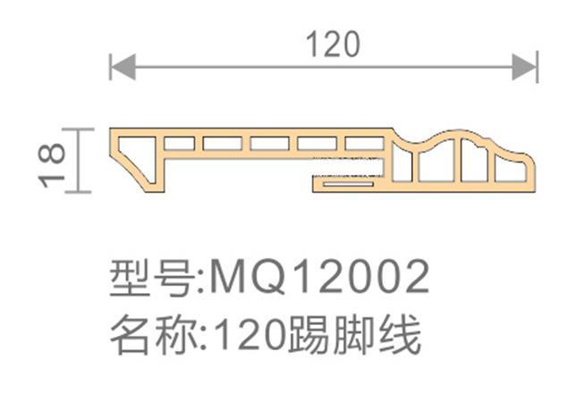 120踢脚线-MQ12002