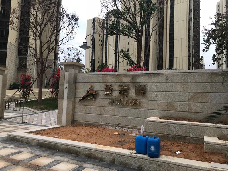 广州合景南沙叠翠峰02
