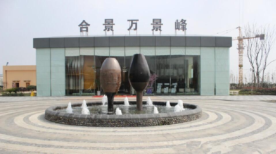 上海合景万景峰项目