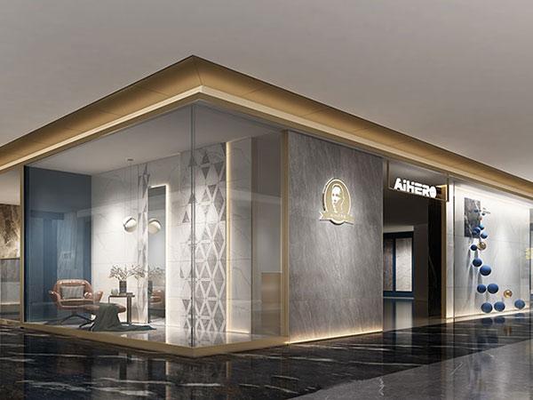 预告 金豪瓷砖展厅重装升级,面貌将焕然一新!