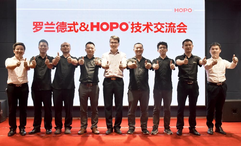 罗兰德式&HOPO强强联手,共同创造新门窗未来!