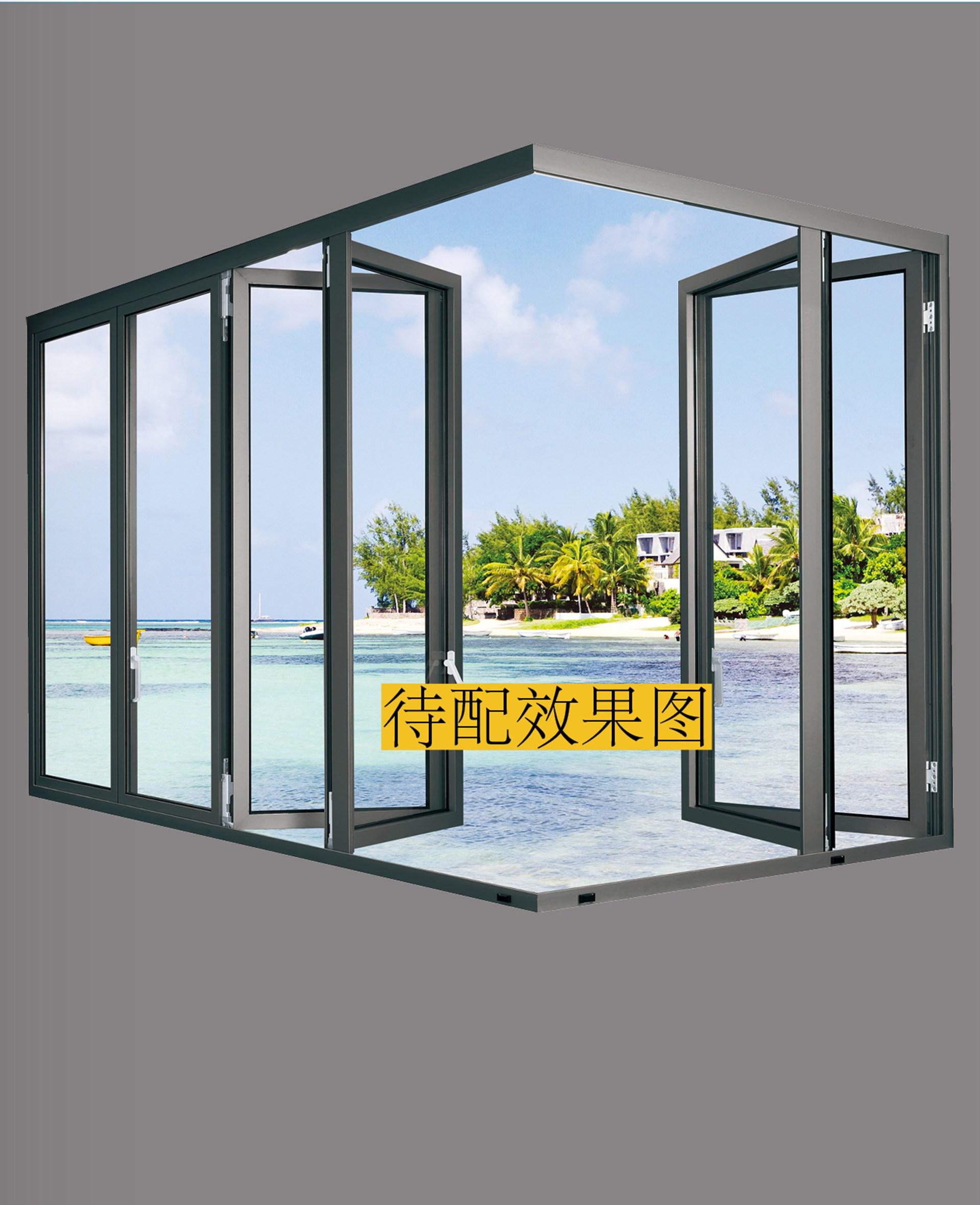 DSZ 50折叠门