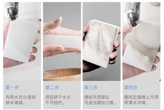 铝合金门窗怎么清洗干净纱扇