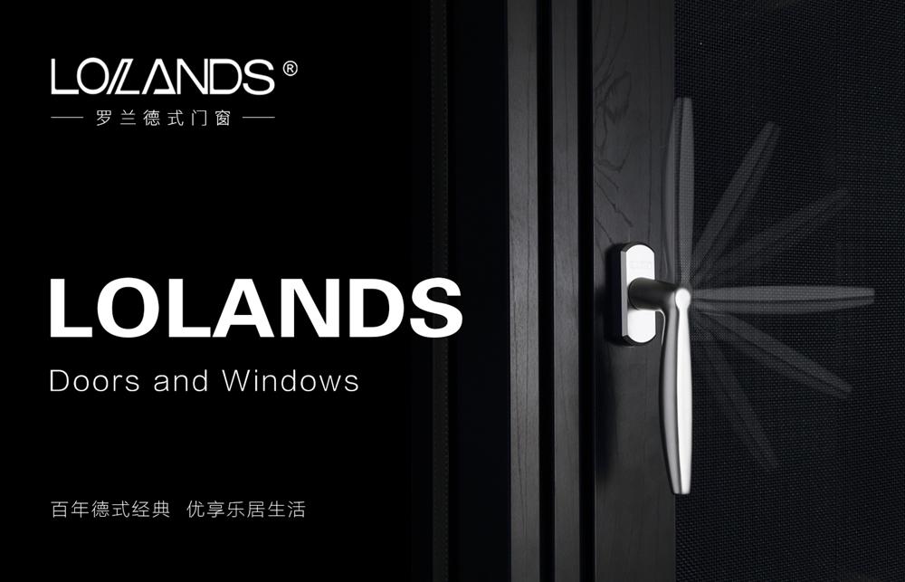 罗兰德式门窗丨服务好每一位经销商,我们在路上!