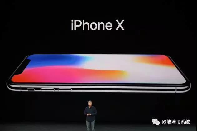 iphone 8 我就不买了•••,因为我买不起